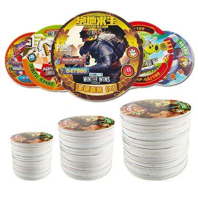 益智王者卡片加厚塑料儿童游戏玩具哪吒圆卡砸摔卡牌赛尔号圆形卡