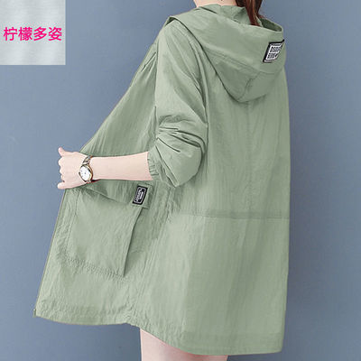 宽松大码防晒衣女中长款2020夏季新款韩版防晒服防紫外线薄款外套