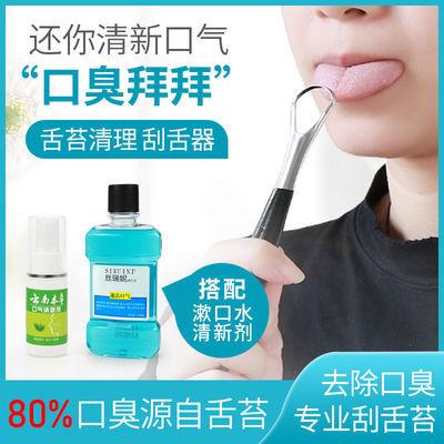 舌苔清洁器舌苔刷刮舌器清洁舌头板口腔除口臭两用不锈钢神器工具