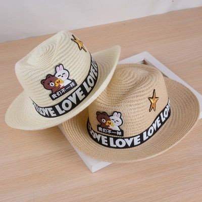 儿童草帽男女夏天遮阳帽韩版海边沙滩帽宝宝凉帽防晒太阳帽子夏