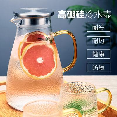玻璃烧水壶耐热高温防爆家用柠檬凉水壶冷白开水壶大容量锤纹水壶