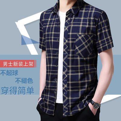 夏季男士短袖中年薄款宽松半袖潮流百搭衬衫青年韩版帅气格子衬衣
