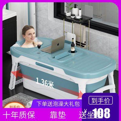 折叠式浴缸泡澡桶成人浴桶家用洗澡盆儿童洗澡桶坐躺两用婴儿浴盆