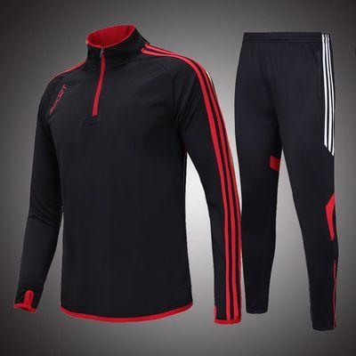 春秋足球运动服套装休闲服两件套套装儿童男士训练服运动套装