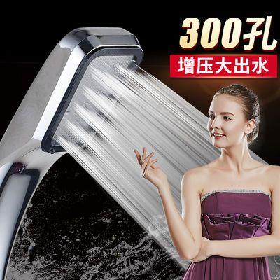 加压淋雨淋浴花洒喷头套装家用洗澡超强增压沐浴浴室热水器软管晒