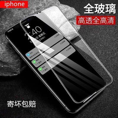 ins网红苹果x钢化膜8/7/6/6plus全屏iphone11pro/xr/xsmax蓝光7pl