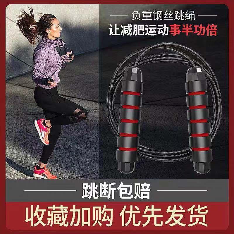 健身减肥器材运动女性燃脂跳绳男成人专用小学生专业中考钢丝负重的细节图片9