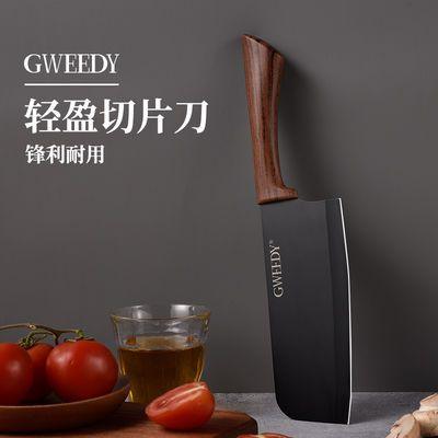 GWEEDY锋利菜刀家用锋利小巧厨房超快切片刀 超薄切肉刀厨房用品