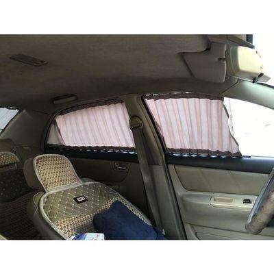 比亚迪gf30s67汽车窗帘遮阳帘自动车载车用窗帘轨道夏季私密