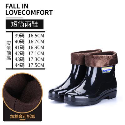 高筒雨靴中筒雨鞋男雨靴套鞋加厚耐酸碱高水靴牛筋底劳保胶靴水鞋