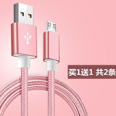 【买1送1】快充安卓数据线vivo红米oppo适用智能手机充电线加长