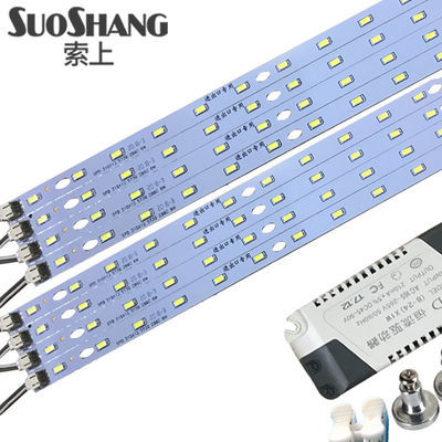 新款LED灯条光源长条改造灯板灯盘板节能灯芯吸顶灯灯带灯管灯珠