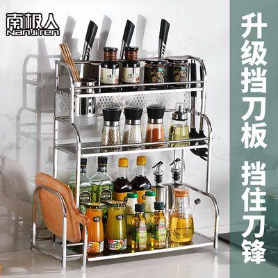 南极人厨房置物架台面收纳架不锈钢调料架筷子筒刀架用品砧板架