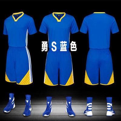 NBA篮球服套装印制 儿童男女学生团队短袖球衣定制训练比赛运动服