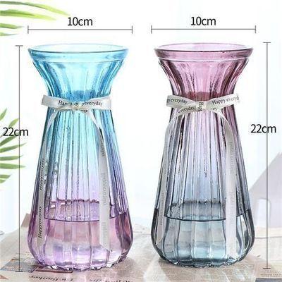 富贵竹转运珠花瓶百合玻璃花瓶透明客厅花瓶干花水培绿萝大号插花