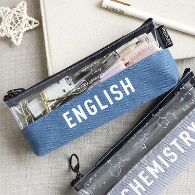 ins网红韩国女生简约小清新透明创意考试笔袋男女学生大容量文具