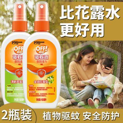 https://t00img.yangkeduo.com/goods/images/2020-04-29/b043529e6c9819fa9a391b5f63ffad29.jpeg