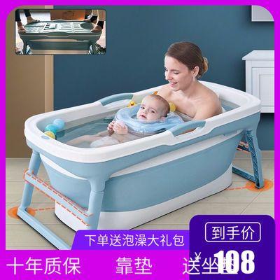 成人折叠浴桶中大童泡澡桶儿童洗澡桶宝宝浴盆婴儿洗澡盆坐躺两用