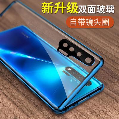 华为nova6手机壳nova6SE手机套双面玻璃5G女男士网红新款全包磁吸