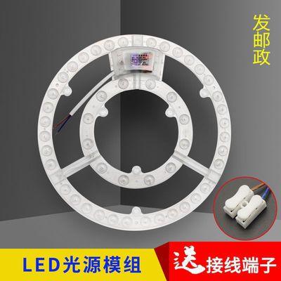 新款LED吸顶灯芯圆形改造灯板改装光源模组环形灯管灯条灯泡家用