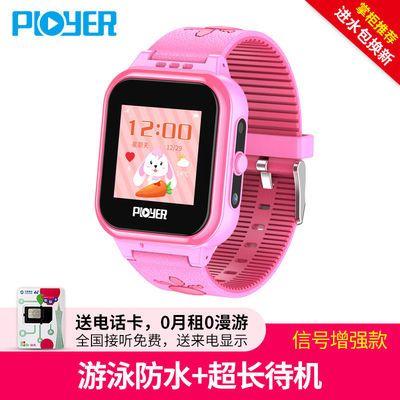 新款爆款普耐尔儿童电话手表防水移动电信版智能定位多功能拍照触