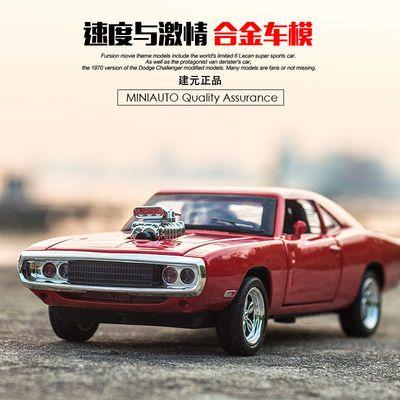 热销兰博基尼LP750合金车模开门回力儿童玩具车合金车仿真小汽车