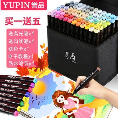 网红动漫水彩笔绘画画touch马克笔全套装便宜水性彩色小学生儿童