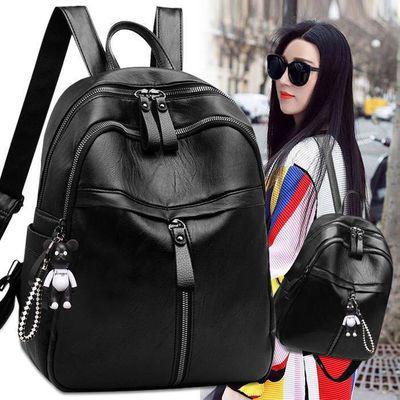 【热巴同款】软皮质感女士双肩包2020新款大容量背包时尚百搭包包