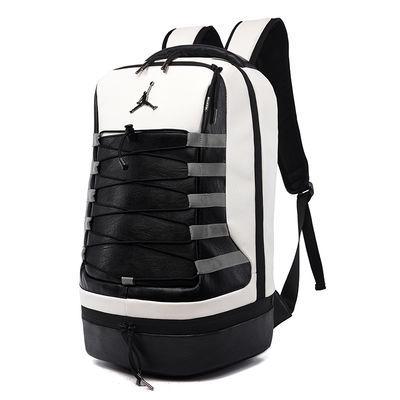 书包男大容量双肩包女学生aj运动百搭休闲潮牌背包独立鞋位篮球包