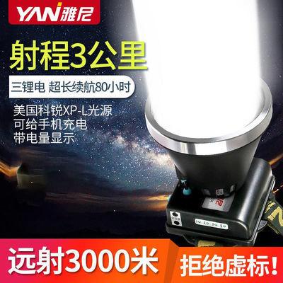 雅尼736G户外夜钓鱼超强光LED充电头戴防水锂电头灯矿灯筒