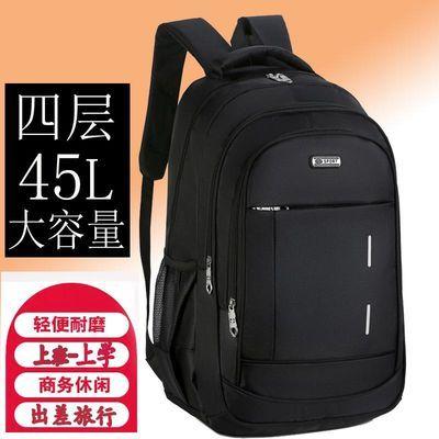 双肩包男士背包商务男女双肩包电脑旅行休闲大容量书包初高中学生