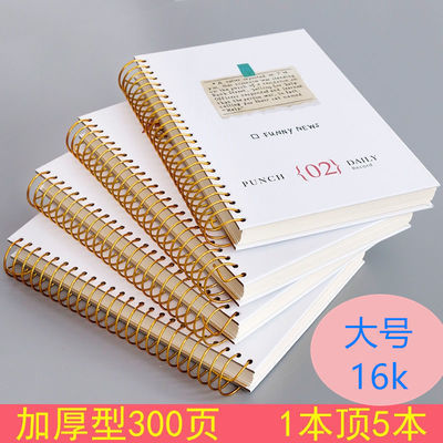 ins网红线圈本子可爱韩版厚大151张/302页 b5小清新笔记本子厚线