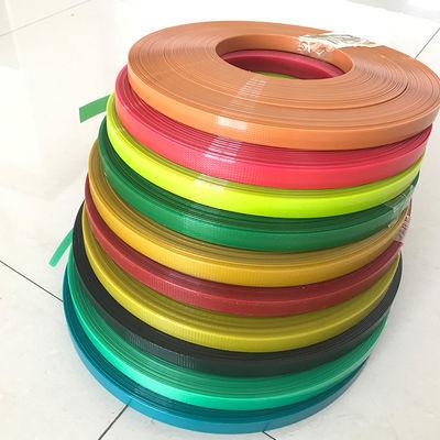 PET绿色塑钢带彩色编织带塑料打包带编织篮子筐子编织带条