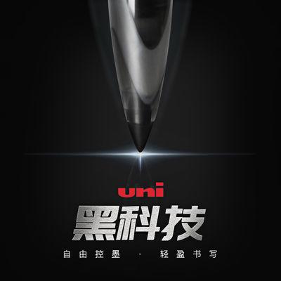 三菱黑科技uni-ball AIR签字笔UBA-188绘图笔顺滑草图笔自由控墨
