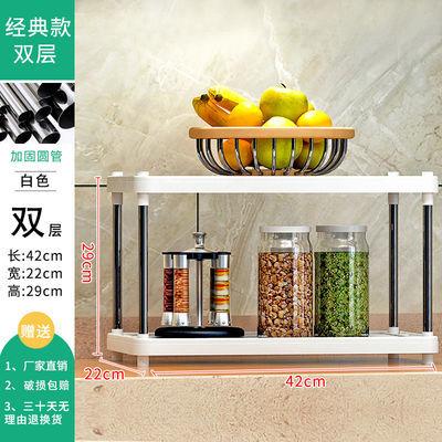 【顺丰包邮】柜元多功能置物架厨房层架塑料落地卫生间收纳架宿舍