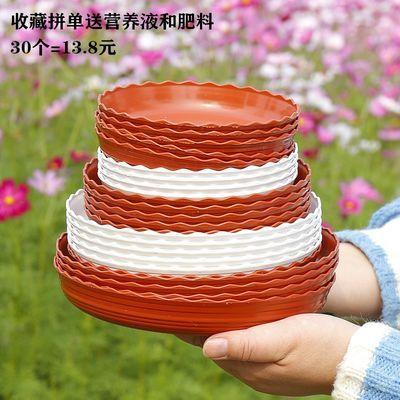 双色花边加厚树脂托盘 塑料花盆底托接水盘移动底托花盆底座底垫