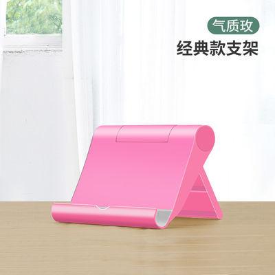 手机支架桌面支夹懒人平板电脑看电视办公室简约网红直播床上通用