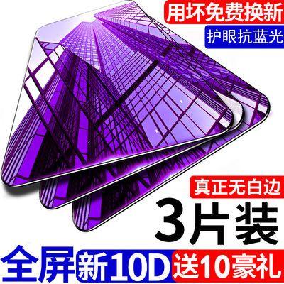 网红苹果11钢化膜x/xr/xsmax全屏11pro/11promax/iphone6s/7/8/pl