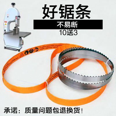 新款锯骨机锯条1650mm切骨机锯片QG250型号据条进口美国德国瑞典2