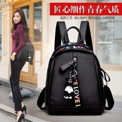 【明星同款】双肩包女包2020新款潮流牛津布包小背包韩版休闲包包