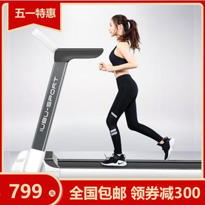 家用跑步机平板健走垫男女士加宽无味室内健身