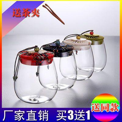 茶叶罐大号玻璃茶缸密封罐大容量厨房存储罐家用零食干果罐干货罐