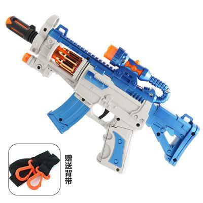 儿童电动玩具枪声光音乐冲锋枪宝宝男孩生日礼物穿越火线玩具套装