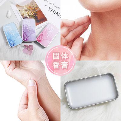 【买2送1】抖音同款固体香膏香水持久淡香清新小样便携男女士学生