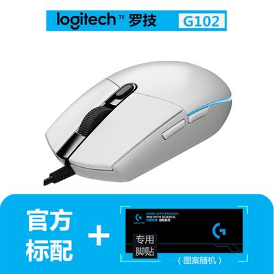 新款爆款 罗技G502/G402/G302/G102/G300S电竞游戏鼠标送吃鸡宏