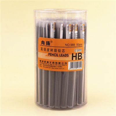 【送2铅笔2橡皮】铅笔芯多那向扬 0.50.7树脂2HB学生自动笔替铅芯