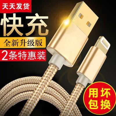 【买一送一】安卓快充苹果6sp 7 8手机 数据线充电线vivo华为适配