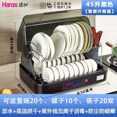 韩加消毒柜立式迷你桌面不锈钢厨房台式烘干消毒碗柜小型家用碗柜