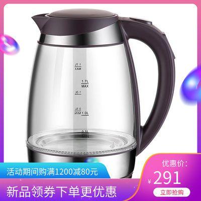 Zoomland/卓朗 F-683D玻璃电热水壶家用保温304不锈钢烧水开水壶