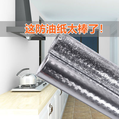 新款厨房自粘防油贴耐高温贴纸防水墙面灶台橱柜壁纸铝箔桌面家具